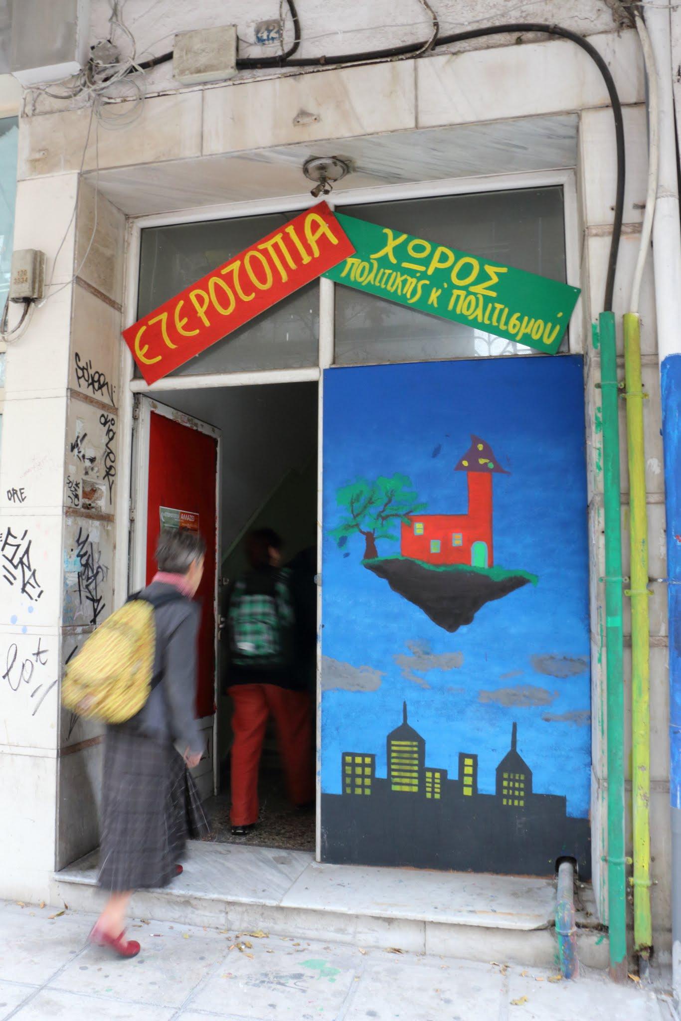 Thessaloniki_0125